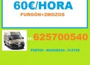 Portes y mudanzas/625-700540/ la latina econÓmicos