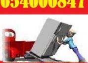 Consulte nuestras ofertas!91.368(9)819 portes en vicalvaro