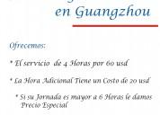 Servicio de guía en guangzhou