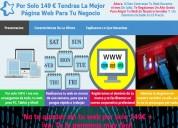 Oferta web negocios por solo 149€ + iva.