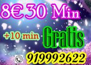 Tarot 3 euros los 15 minutos y mas minutos gratis