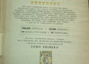 Enciclopedia antigua sopeña