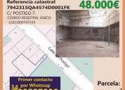 Almacen en venta en puerto de santa maria el cadiz 178.00 m2