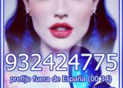 Sara cortes 932 424 775 4€ 15mts, 7€ 20mts y 9€ 30